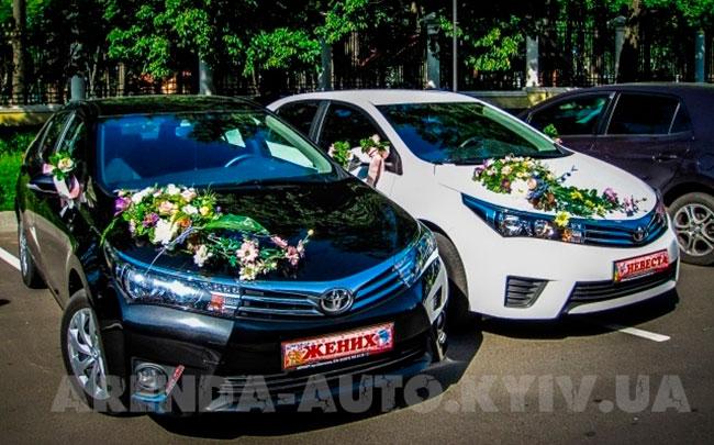 Аренда Toyota Corolla New на свадьбу Киев
