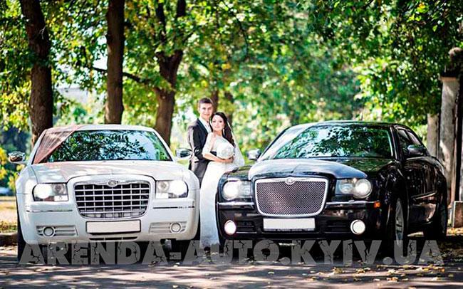 Аренда Chrysler 300 C на свадьбу Киев