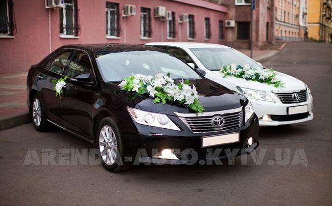 Аренда Toyota Camry 50 на свадьбу Киев