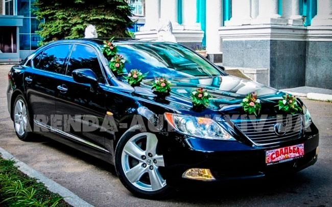 Аренда Lexus LS на свадьбу Київ