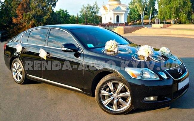 Аренда Lexus GS на свадьбу Київ