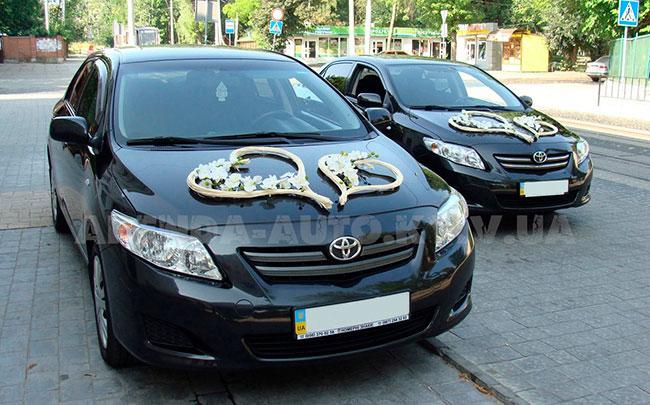 Аренда Toyota Corolla на свадьбу Киев