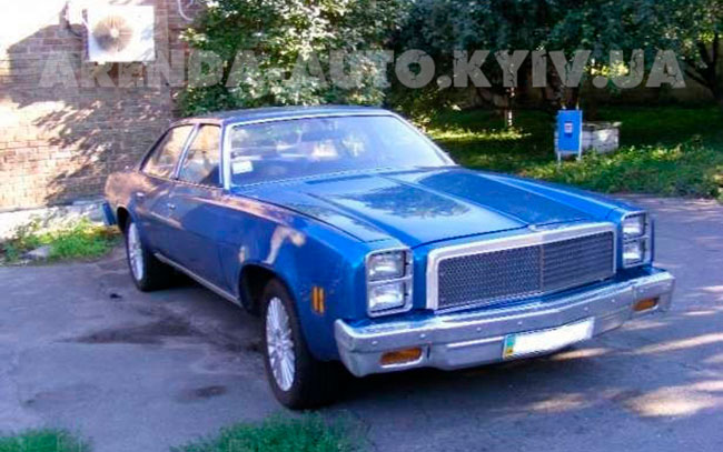 Аренда Chevrolet Malibu 1977 на свадьбу Киев
