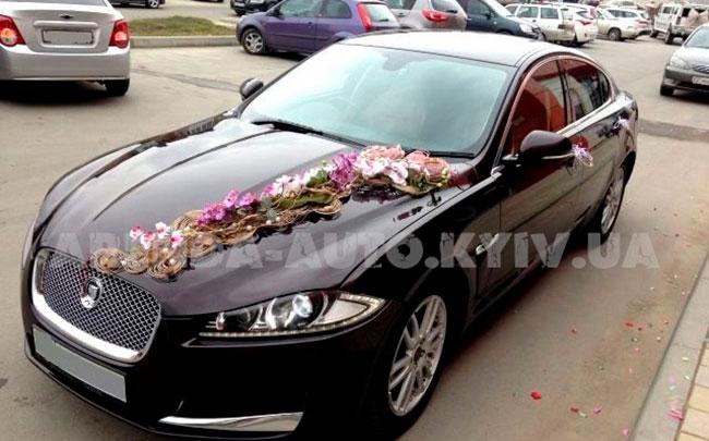 Аренда Jaguar XF на свадьбу Киев