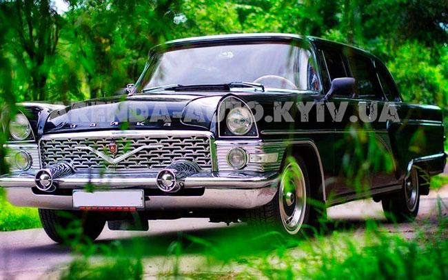 Аренда Чайка Газ 13 1973 на свадьбу Київ