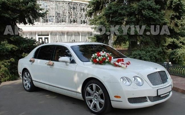 Аренда Bentley Flying Spur на свадьбу Киев