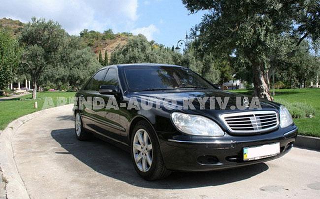 Аренда Mercedes S-class W220 на свадьбу Київ