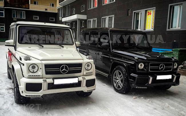 Аренда Mercedes G-Class на свадьбу Киев