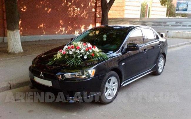 Аренда Mitsubishi Lancer X на свадьбу Киев