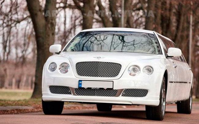 Аренда Bentley Continental Flying Spur 2017 на свадьбу Киев