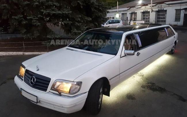 Аренда Mercedes Benz W124 на свадьбу Киев